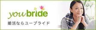 youbride15.jpg
